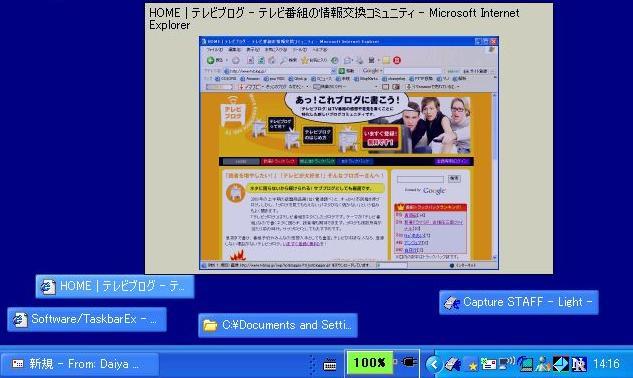 taskbarex01.jpg