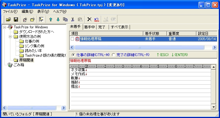 taskprize01.jpg