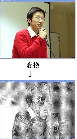textartistoutputsample.jpg