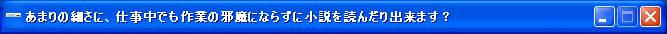 textitle02.jpg.JPG
