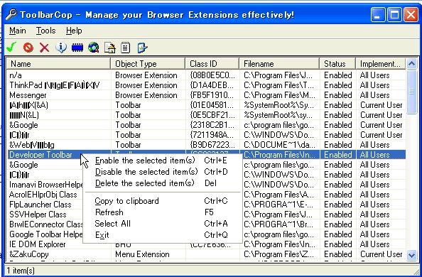 toolbarcop01.jpg