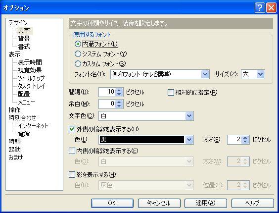tvclock01.jpg