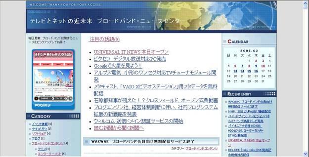 tvnet_site_p01.jpg