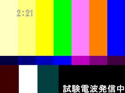 tvscreensaver01.jpg