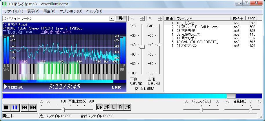 waveilluminator01.jpg