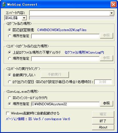 weblogconvert01.jpg
