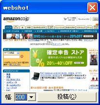 webshot01.JPG