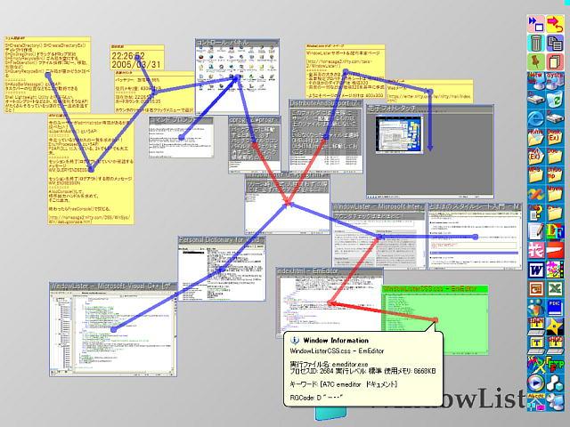 windowslister02.jpg