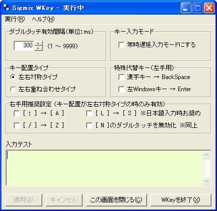 wkeycap01.jpg