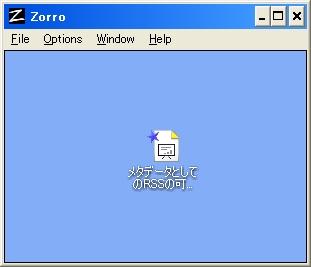 zorrocap01.jpg
