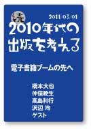 asagaya110301.jpg