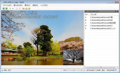 typict01.jpgのサムネール画像