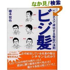 bizigamibook01.jpg