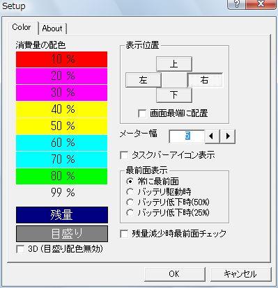 bsmr02.jpg
