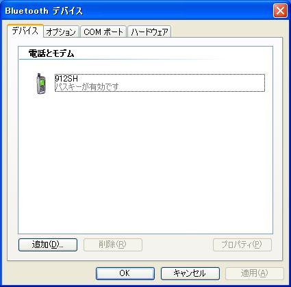 btmicroedr1x01.jpg