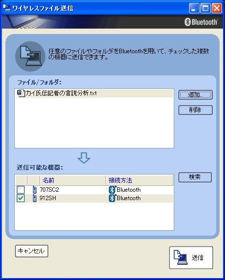 btmicroedr1x02.jpg
