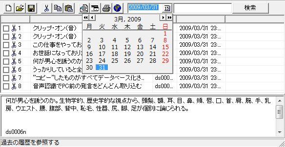cliponapp02.jpg