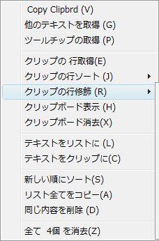 clipsaver02.jpg