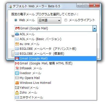 defaultwebmailerapp01.jpg