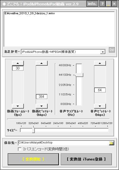 dokodemoipodiphoneipaddoga01.jpg