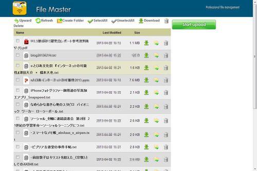 filemasterPCweb.jpg