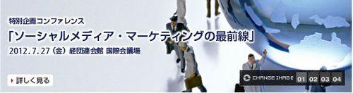 frisocialmedia2012.jpg