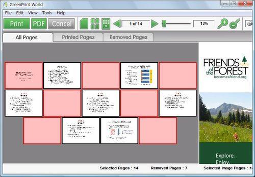 greenprintapp02.jpgのサムネール画像
