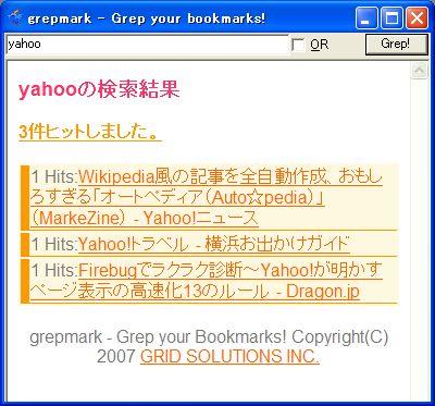 grepmark01.jpg