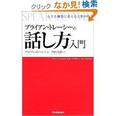 hanashikatanyumon01.jpg