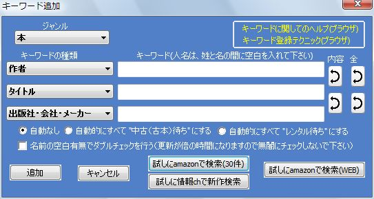 hatsubaibinavi02.jpg