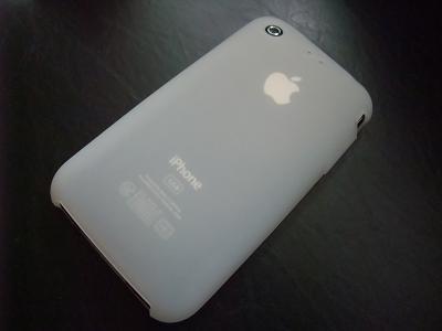 iphonescover01.jpg