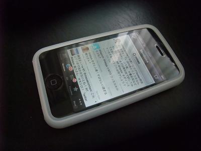 iphonescover02.jpg