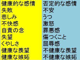 iyanakibuntable01.jpg