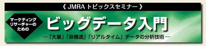 jpmrk2002.jpg
