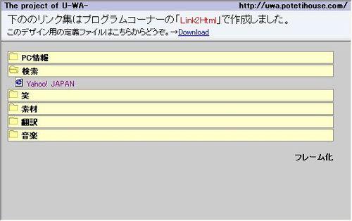 link2html02.jpg