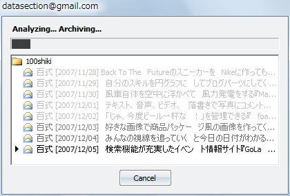 mailstore02.jpg