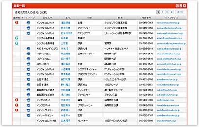 meishibox01.jpg