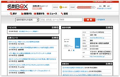 meishibox03.jpg
