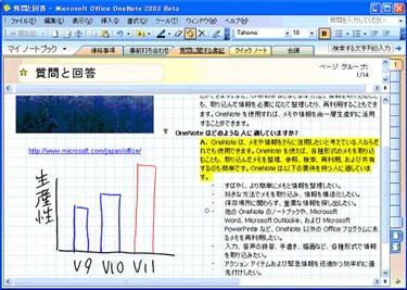 img_Engineer_375_overview.jpg
