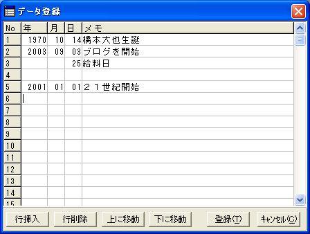 nannnichiapp02.jpg