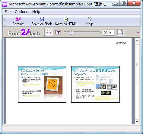 print2flashfree.jpg