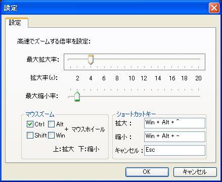 qzoomapp01.jpg