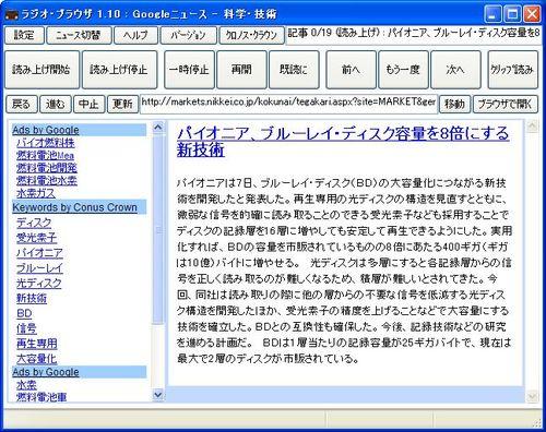 radiobrowseapp01.jpg