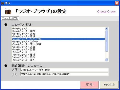 radiobrowseapp02.jpg