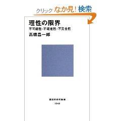 riseinogenkaibook01.jpg