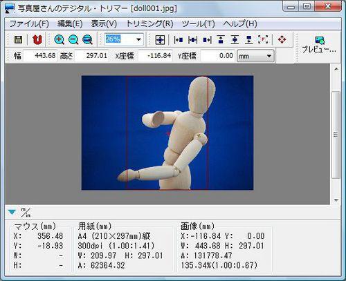 shashinyasannotrim01.jpg