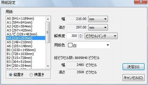 shashinyasannotrim03.jpg