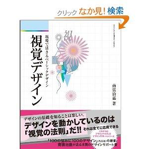shikakudesign01.jpg