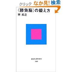 shobunonokitaekata.jpg