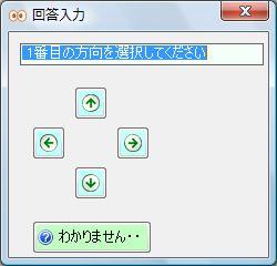 siryokukensatool02.jpg